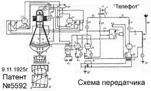 1212_B_Hrabovsky2_4