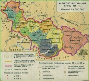 150116_Didorenko_history3