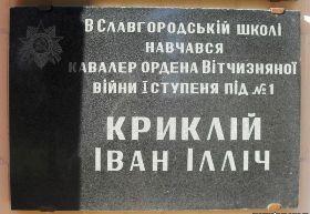 150120_I_Krykliy_memory