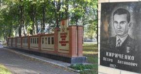 150213_P_Kyrychenko_alley