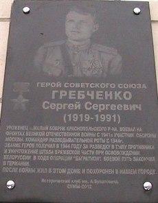 150407_S_Grebchenko_memory