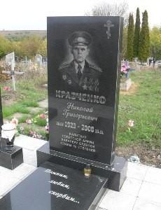 150424_M_Kravchenko_grave