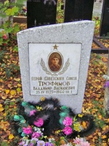 150424_TrofimovVV_Moscow