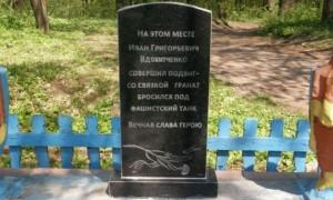 150506_I_Vdovytchenko23