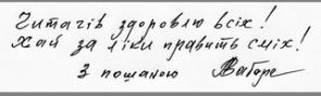 150717_L_Zabara_autograph