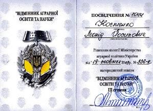 150914_L_Kostenko3