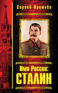 150923_history_F_Turchenko2