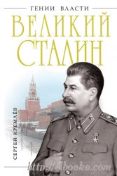 150923_history_F_Turchenko3