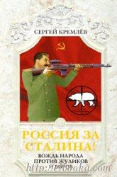 150923_history_F_Turchenko4