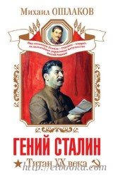 150923_history_F_Turchenko5