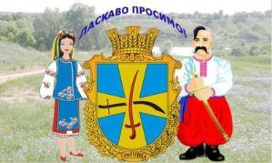 151024_Samotoivka1