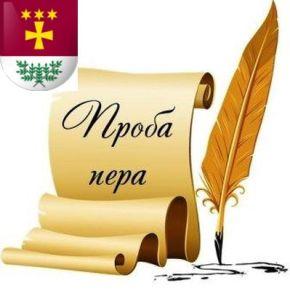 160205_proba_pera