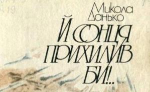 160518_M_Danko_poetry