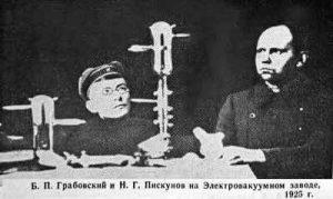 160523_B_Hrabovskyi_4