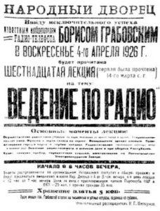 160523_B_Hrabovskyi_lect