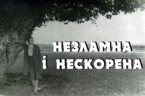 160821_H_Sokil_1