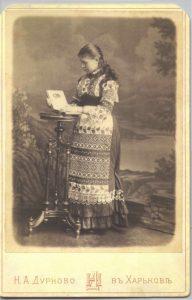 161023_o_khoruzhynska_1880th