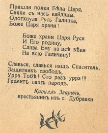0915_moskaliophil_2
