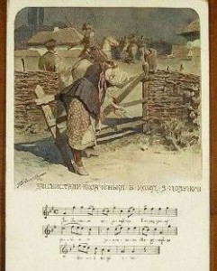 0919_Hrabovsky_song