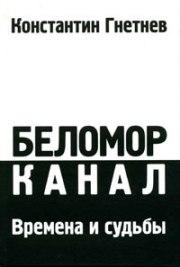 1028_Alymov_Belmor2