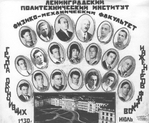 141019_Lazarev1