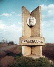 1110_NLO_Hrabovske1