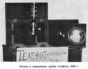 1212_B_Hrabovsky1_6