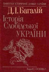 150115_Didorenko_history10
