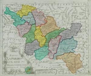 150116_Didorenko_history2