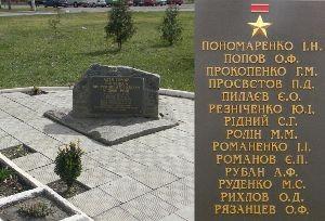 150212_S_Ridnyi_Chuhuiv