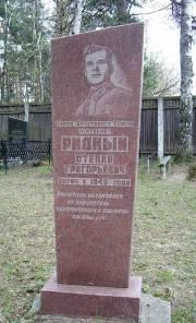 150212_S_Ridnyi_grave