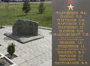 150213_I_Marchenko_Chuhuiv