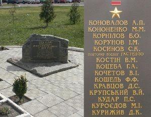 150401_M_Kuroedov_Chuguiv