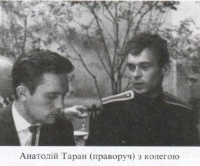 150402_A_Taran_1963