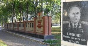 150415_M_Kononenko2_alley