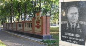 150415_M_Kononenko_alley