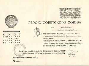 150415_M_Kononenko_hero1