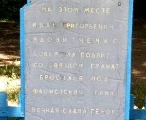 150505_I_Vdovytchenko_grave2