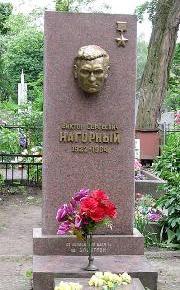 150505_V_Nagornyi_grave