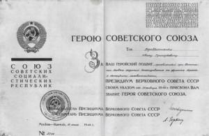 150506_I_Vdovytchenko7