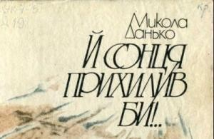 150525_M_Danko_book