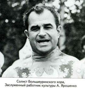 150717_A_Yaroshenko_sing