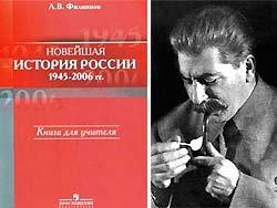 150923_history_F_Turchenko01