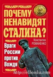 150923_history_F_Turchenko6