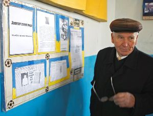 Фото Николая Тимченко 25.11.13 Село Малая Рыбица