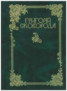 151105_L_Ushkalov_book1
