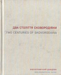 151107_2_L_Ushkalov2