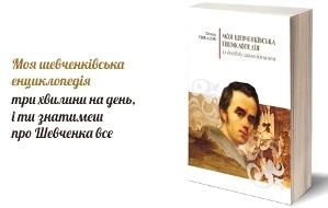 151114_Ushkalov_enc