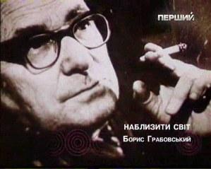 160523_B_Hrabovskyi