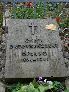 161023_grave